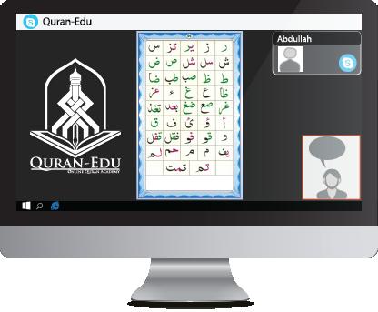Online Quran Courses