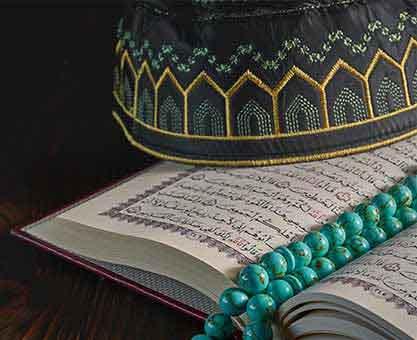 Quran Memorization Courses