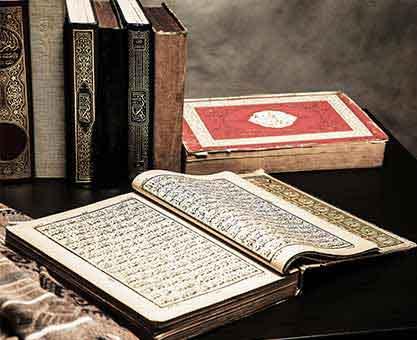 Online Quran With Tafseer