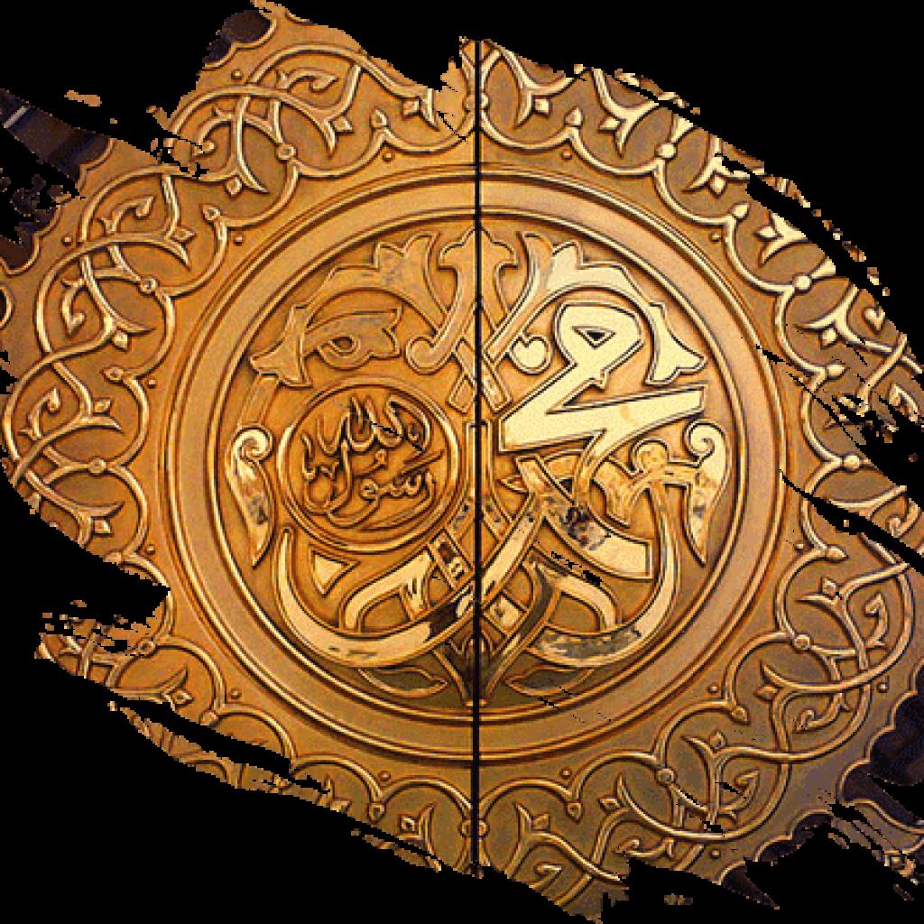 About Quran Edu